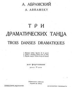Alexander Abramsky