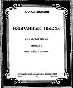 Ivan Laskowsky