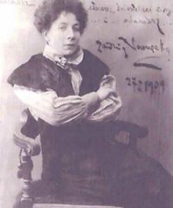 Jadwiga Sarnecka