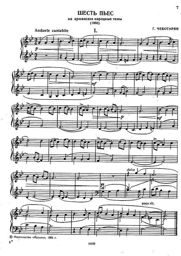 Armenian Piano sheet Music Free Pdf easy Classical