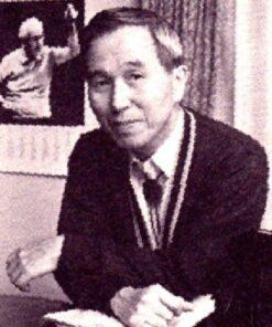 Yoshinao Nakada