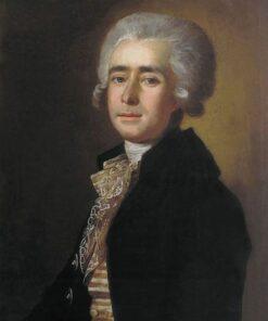 Dmitry Stepanovych Bortniansky
