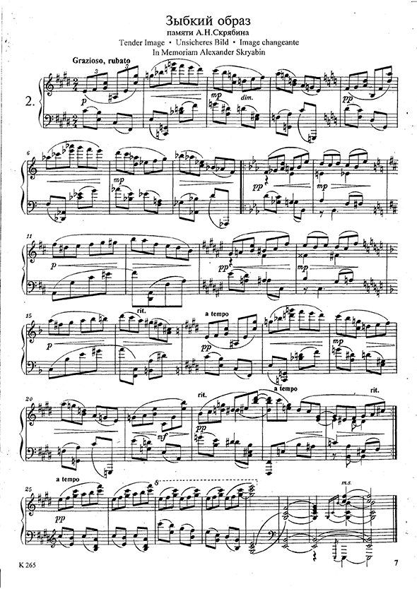 All Music Chords rachmaninoff sheet music : Anatoly Alexandrov sonatas preludes album complete collection