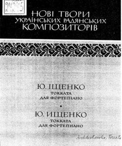 Yury Ishchenko