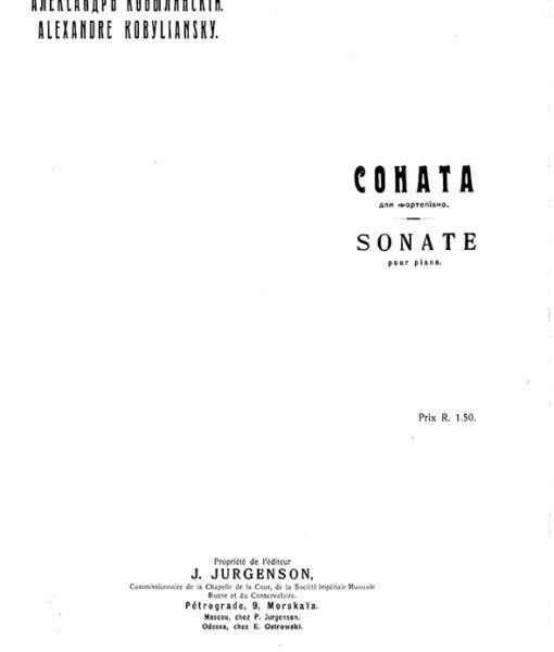 Kobyliansky – Piano Sonata Op.3-3