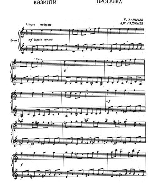 Jovdat Hajiyev Ballada Musical Pictures Scherzo Sonata