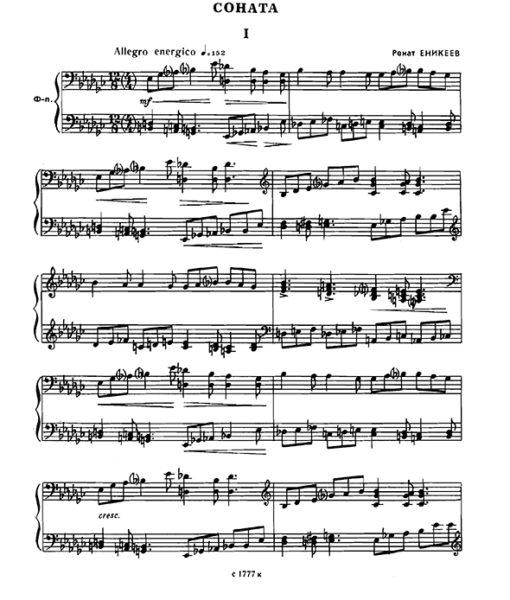 Yenikeyev – Piano Sonata-2