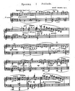 Tyulin - Five Pieces Op.5-2
